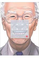 LAST HERO INUYASHIKI #01
