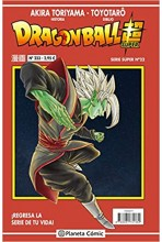 DRAGON BALL SUPER #22 SERIE ROJA 233