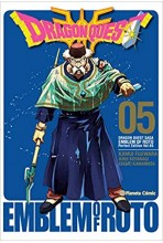DRAGON QUEST EMBLEM OF ROTO #05 (DE 15)