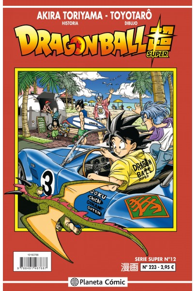 DRAGON BALL SUPER #12 SERIE ROJA 223