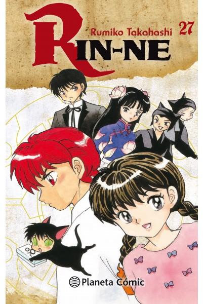 RIN-NE #27 (DE 40)