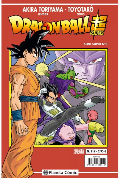 DRAGON BALL SUPER #08 SERIE ROJA 219