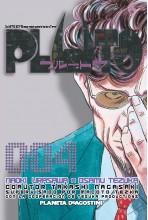 PLUTO #04 (DE 8)