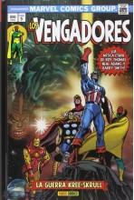 LOS VENGADORES #05: LA GUERRA KREE-SKRULL
