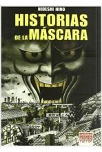 HISTORIAS DE LA MÁSCARA