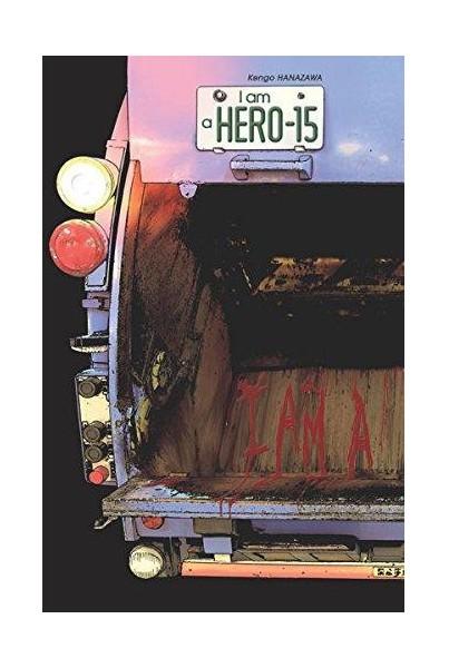 I AM A HERO #15