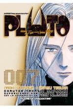 PLUTO #07 (DE 8)