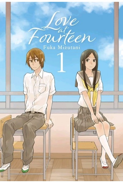 LOVE AT FOURTEEN #01