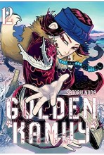 GOLDEN KAMUY VOL. 12