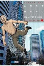 LAST HERO INUYASHIKI #07