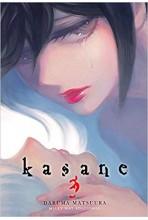KASANE #03