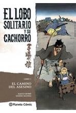 LOBO SOLITARIO Y SU CACHORRO #01 (DE 20) (NUEVA EDICIÓN): EL CAMINO DEL ASESINO