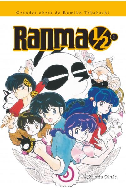 RANMA 1/2 #01 (DE 19)