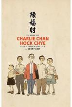 EL ARTE DE CHARLIE CHAN HOCK CHYE