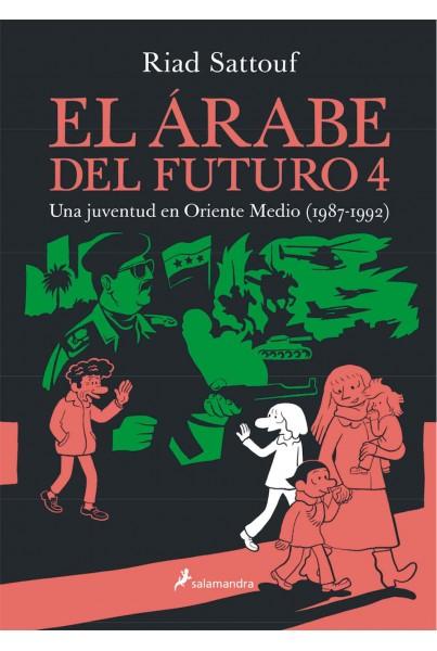 EL ÁRABE DEL FUTURO #04: UNA JUVENTUD EN ORIENTE MEDIO (1987 - 1992)