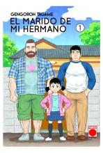EL MARIDO DE MI HERMANO #01