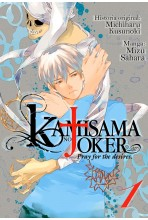 KAMISAMA NO JOKER, VOL. 1