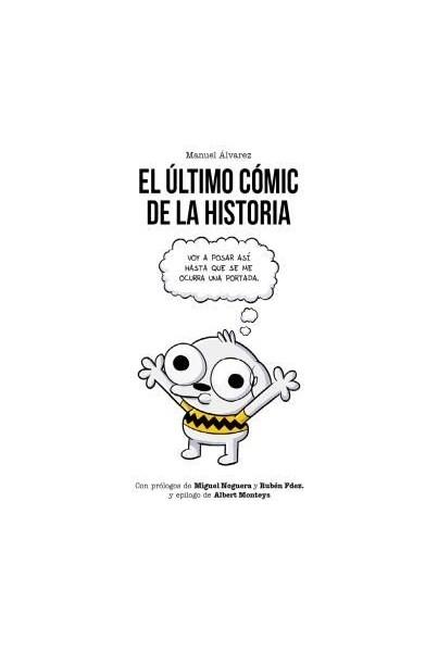 EL ULTIMO CÓMIC DE LA HISTORIA