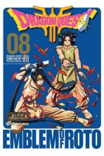 DRAGON QUEST EMBLEM OF ROTO #08 (DE 15)