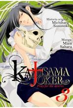 KAMISAMA NO JOKER 03 (DE 3)