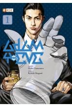 ADAM Y EVE 01 (DE 2)