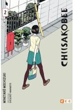 CHIISAKOBE 02 (DE 4)