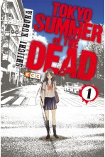 TOKYO SUMMER OF THE DEAD 01...