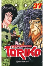 TORIKO 37 (DE 43)