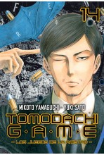 TOMODACHI GAME VOL. 14