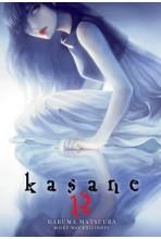 KASANE 12