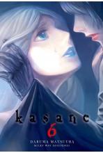 KASANE 06