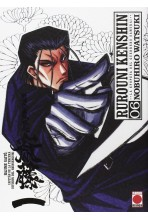 RUROUNI KENSHIN 06