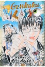 GENKAKU PICASSO 02