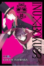 copy of INU X BOKU SS 10