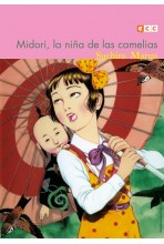 BIBLIOTECA MARUO MIDORI: LA...