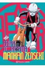 MANKAN ZENSEKI 02 (DE 2)...