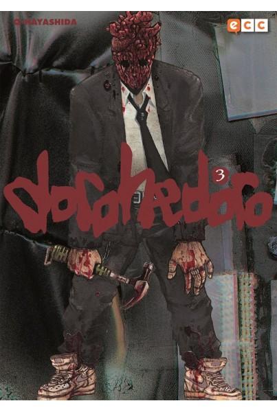 DOROHEDORO #03