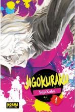 JIGOKURAKU 01 (DE 13)