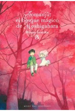 copy of AOMANJÛ: EL BOSQUE...