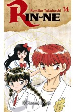 copy of RIN-NE 33 (DE 40)