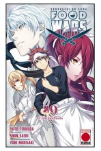 FOOD WARS (SHOKUGEKI NO...