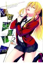 KAKEGURUI TWIN 02 (SEGUNDA...