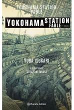 YOKOHAMA STATION NOVELA