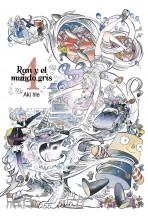 RAN Y EL MUNDO GRIS 04 (DE 7)