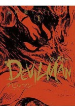 DEVILMAN 01: THE FIRST